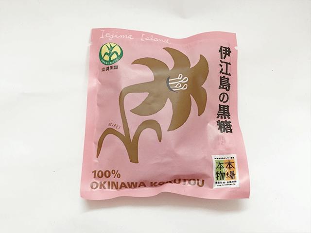 伊江島(いえじま)の黒糖