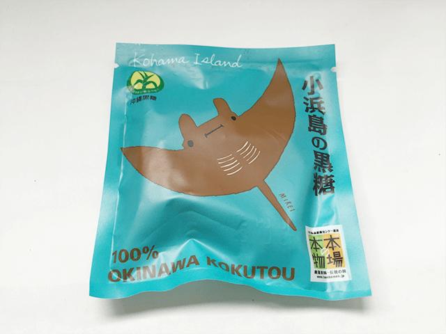 小浜島(こはまじま)の黒糖