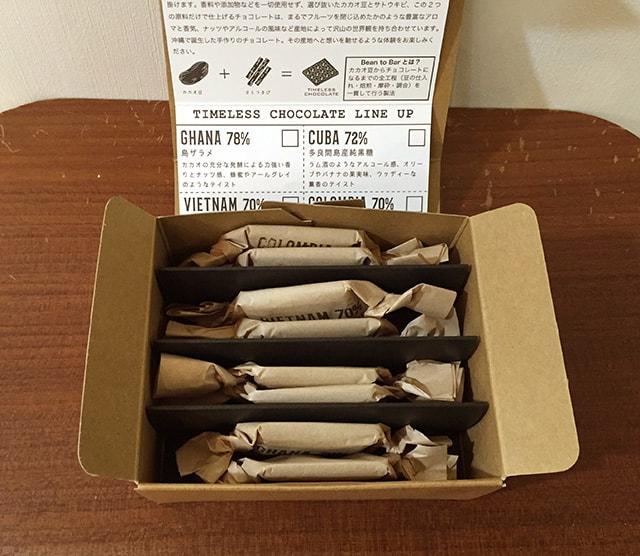 カカオ豆の産地別チョコレートのアソートセット