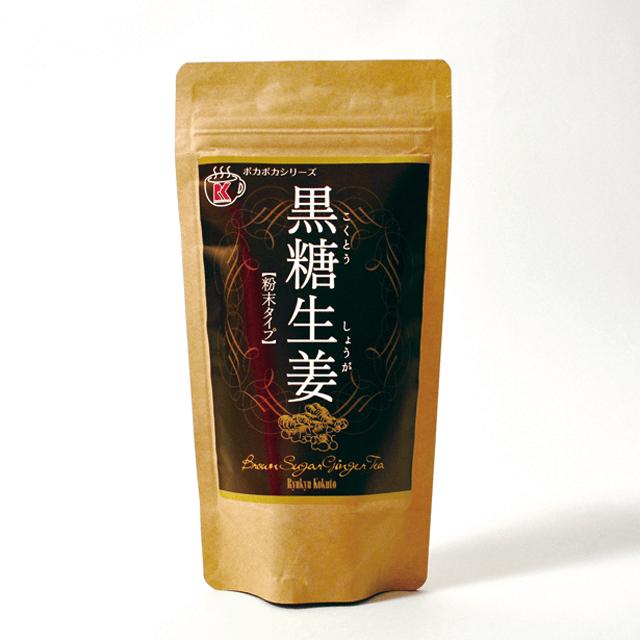 黒糖生姜 粉末タイプ [200g](粉末)